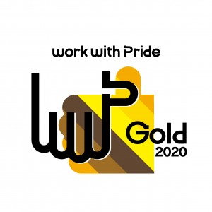 PRIDE指標2020ゴールドのゴロマーク